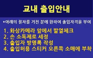ec158cec0b6c3f13f783e4f1beab1749_1597982890_2064.jpg