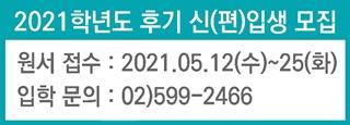 b6c31a8886a58007728dc9a75c64ee94_1617004353_6055.jpg